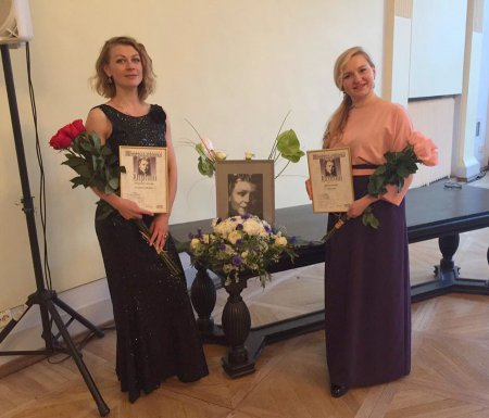Серафима Углицкая и Марина Гринькина в Таллине на Международном конкурсе